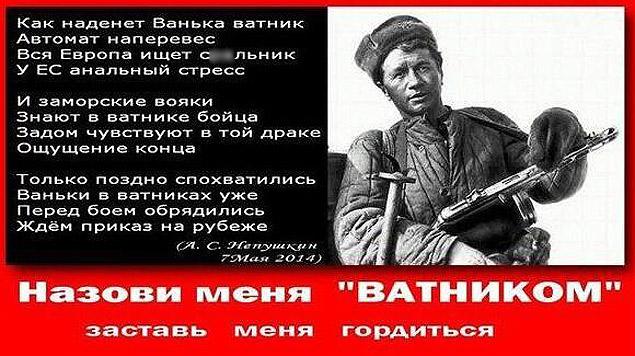 Филатов: 5 украинских военнослужащих и активист освобождены из плена террористов В. Рубаном и Днепропетровской ОГА - Цензор.НЕТ 4180