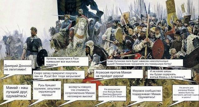 Репродукция картины Александра Бубнова «Утро на Куликовом поле».