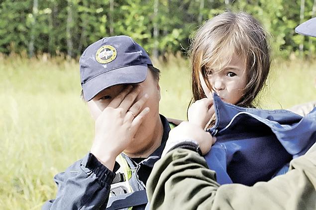 Служба спасения «Республики Саха «Якутия».