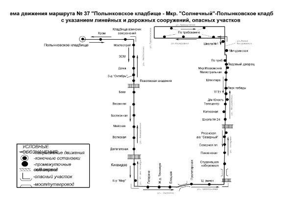 автобусный маршрут №37