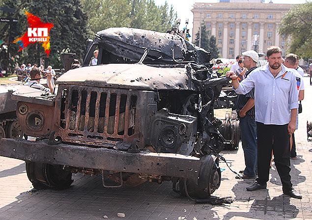 Александр КОЦ, Дмитрий СТЕШИН