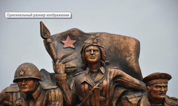 В Севастополе планируют установить устрашающий памятник детям-партизанам фото 1