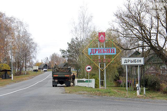 Дрибин - небольшой городской поселок с населением чуть более 3000 человек уже второй год лидирует по рождаемости. Фото: Ксения Савченкова.