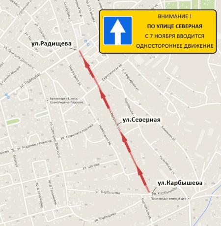 Схемы маршрутов движения