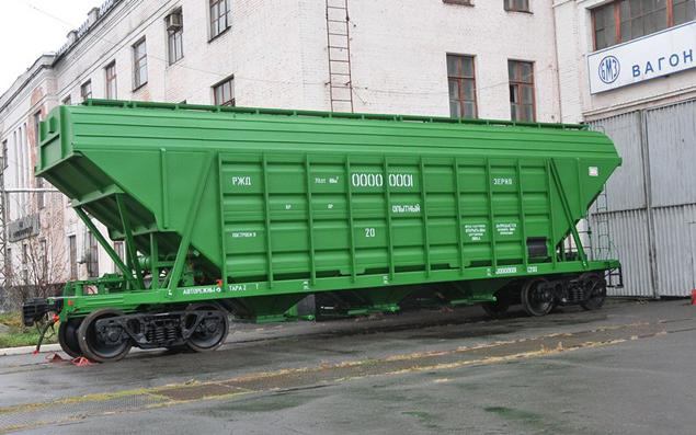 вагон сопровождения составов