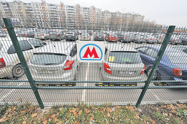 перехватывающей парковке в