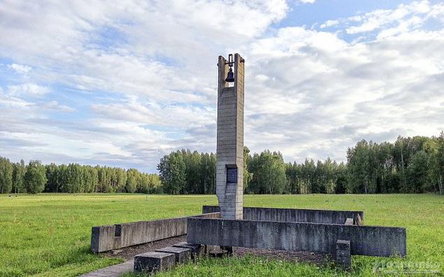 Место для памятника-трубы в