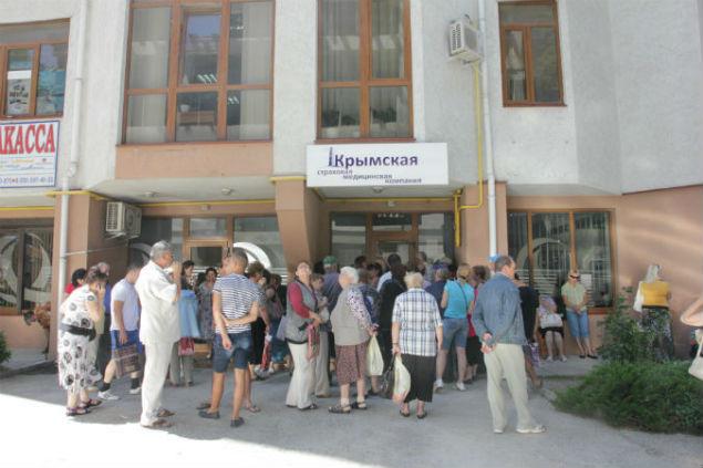 Крымчане будут лечиться по-новому: что покрывает медицинский полис фото
