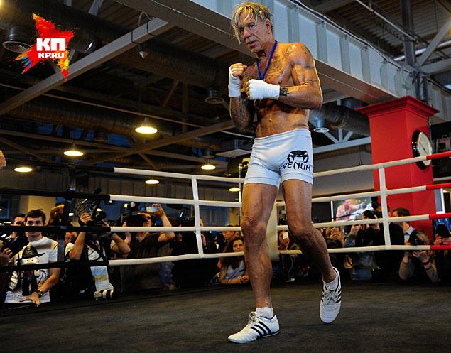 тренировку по боксу