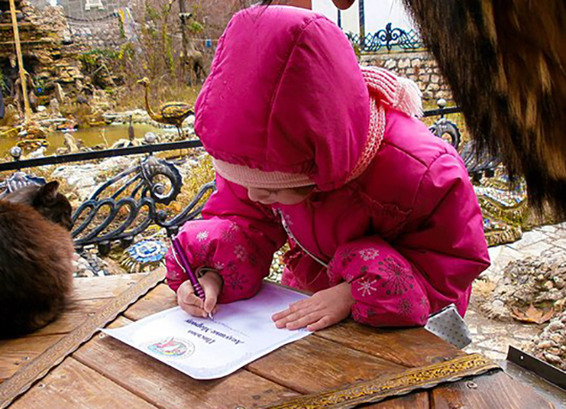 В Крыму открыли 20 отделений почты Деда Мороза - ответит всем фото