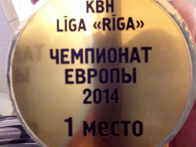 КВНщики из Крыма впервые выиграли Чемпионат Европы фото