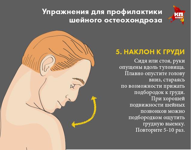 Однако боли могут быть не только приступообразными, но и длительными, отдают кзади, в поясницу и под