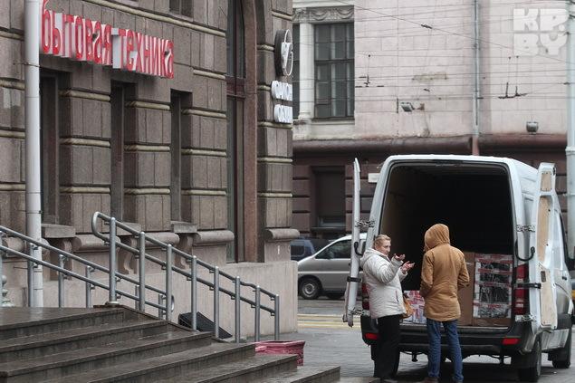 Идеи бизнеса на сумму Х рублей, долларов, евро - Бизнес форум