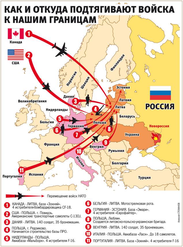 разведполетов НАТО у наших
