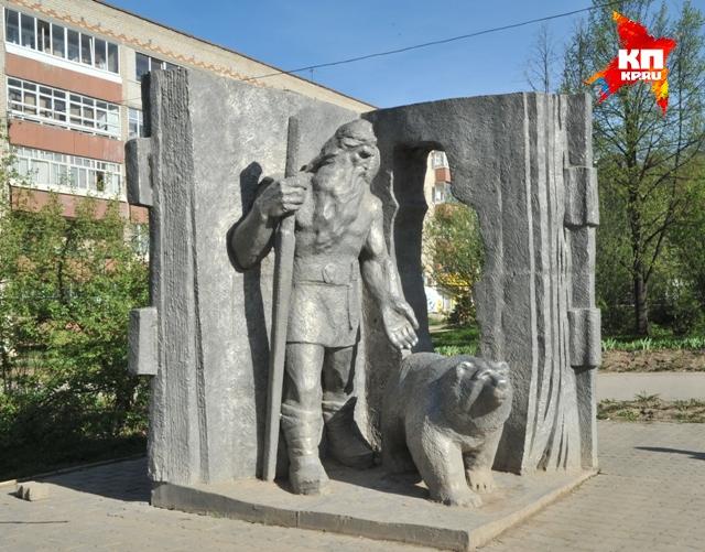 Ирина МОЛОКОТИНА