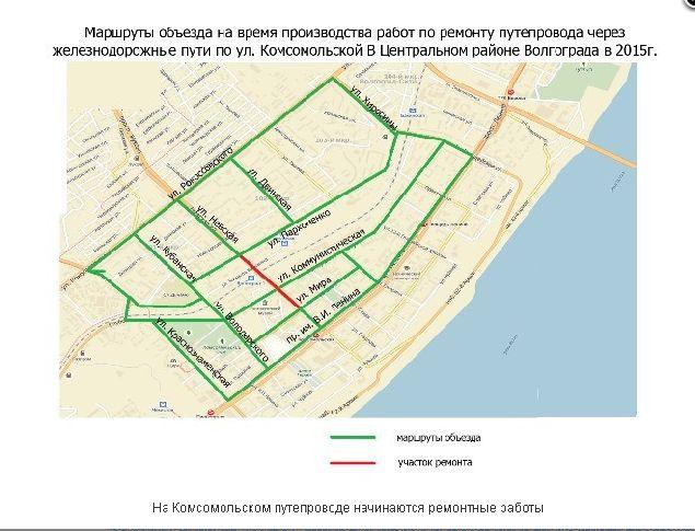 Схема администрации Волгограда