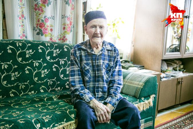 Анастасия ШАГАБУТДИНОВА