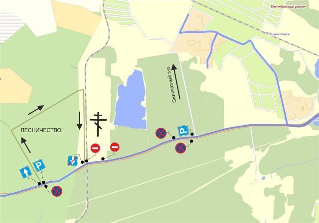 Схема перекрытия дорог