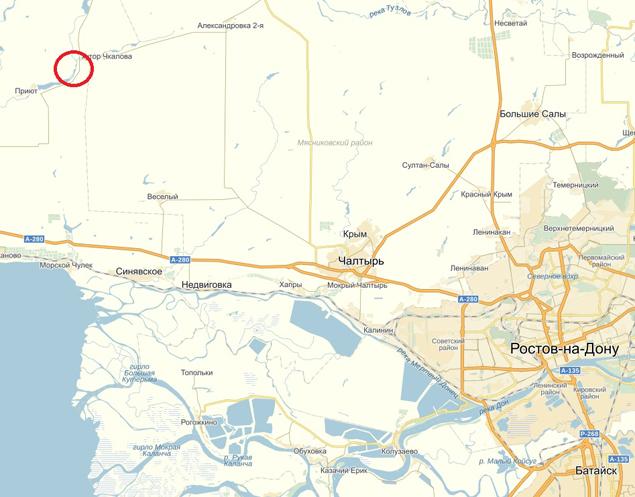 Взрыв на полигоне в Ростовской