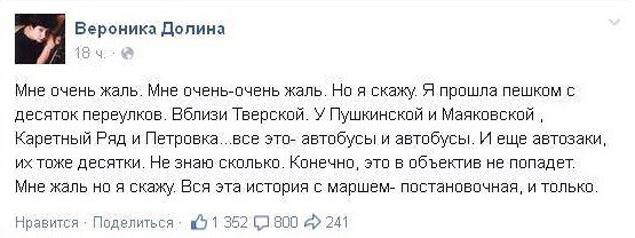 На Донетчине в результате обстрела погиб мирный житель, - МВД - Цензор.НЕТ 4896