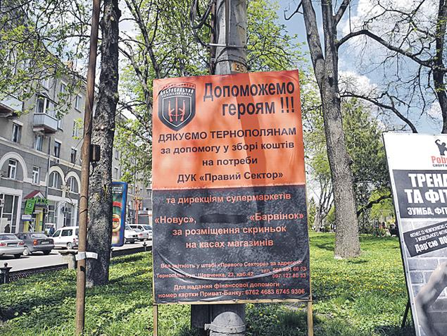 Фото и впечатления от Львова: Сергей ПОНОМАРЕВ.  Просто туристический апартеид какой-то.
