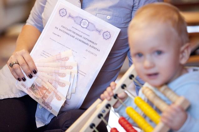 Заявление на выплату пособия при рождении ребенка образец 2016 - 4