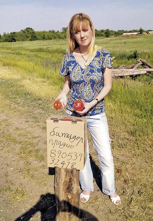 Екатерина ПОДВИНЦЕВА
