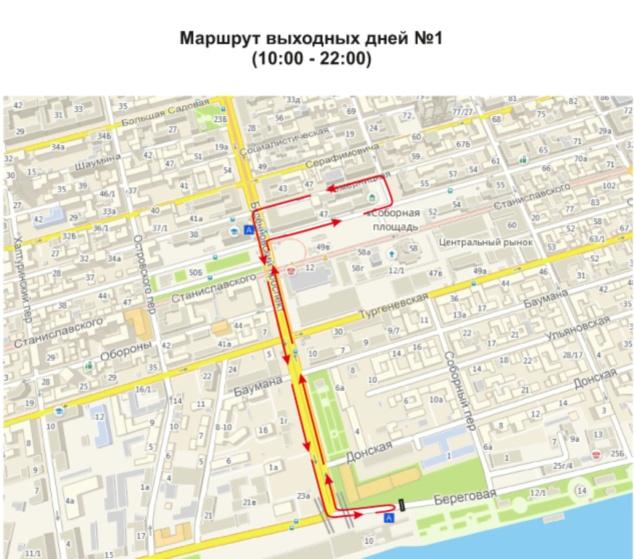 По набережной Ростова пустят