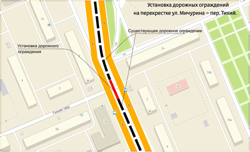 В Красноярске изменится