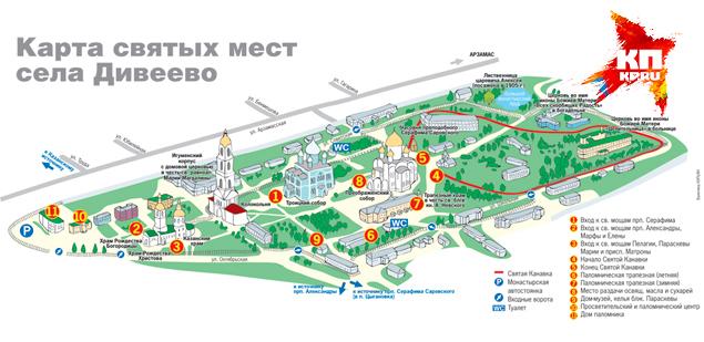 Карта села Дивеево. Фото: