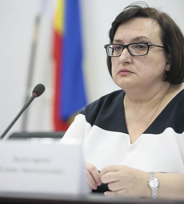Председателем Ростовского
