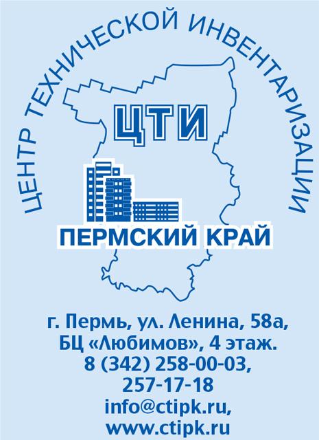 -право собственности на землю без межевания: