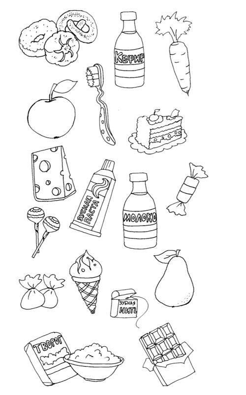 печать фотографий раскраски и картинки на тему продукты еда милых
