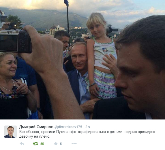 Глава Минфина США Лью пообещал Порошенко поддержку - Цензор.НЕТ 5546