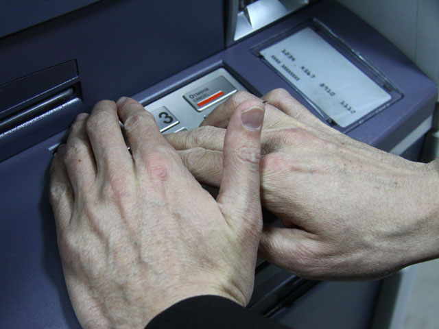 """Как отличить """"плохой"""" банкомат от """"хорошего""""?"""