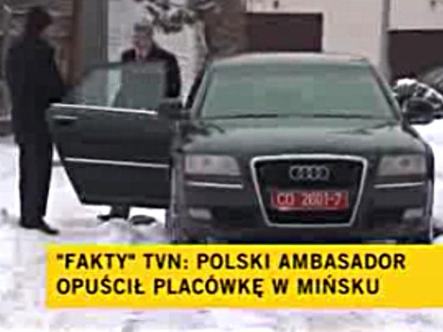 Польский посол Лешек Шерепка уезжает из посольства