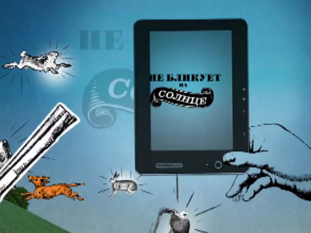 PocketBook представляет: «Только в марте: PocketBook 612 + Micro SD в подарок»