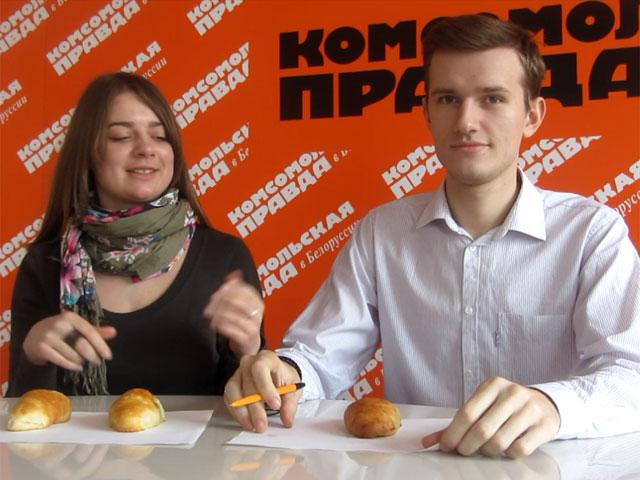 """""""Комсомолка"""" съела пирожки, которыми можно убить человека"""