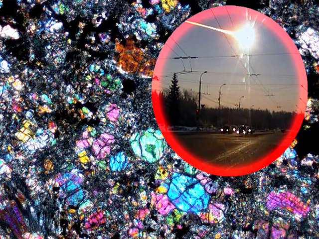 Куски челябинского метеорита исследовали в лаборатории