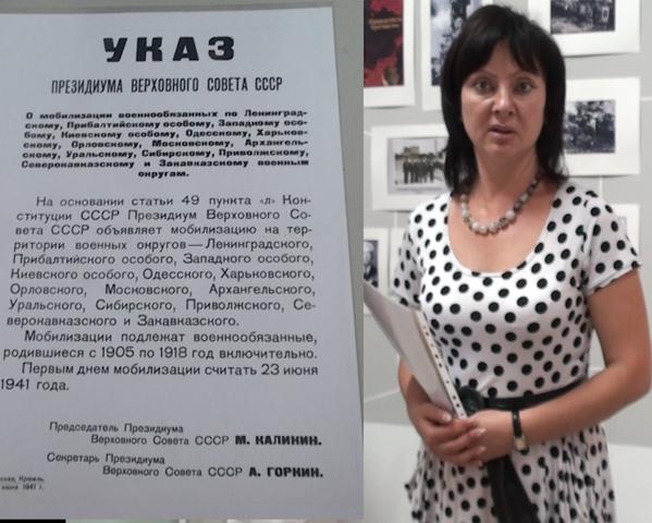 """Перевал Дятлова: """"Ушел на фронт одним из первых"""""""