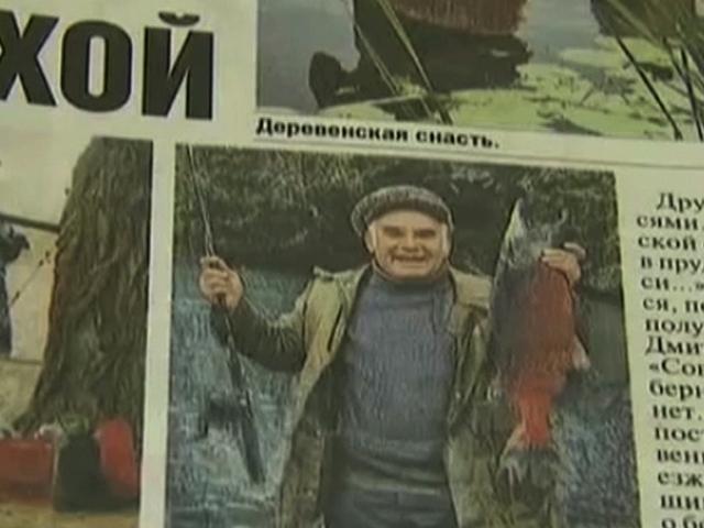 Коллеги и читатели вспоминают Василия Пескова