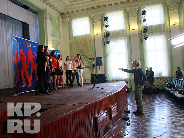 Кастинг на шоу «Битва хоров» в Барнауле (сентябрь 2013 год)