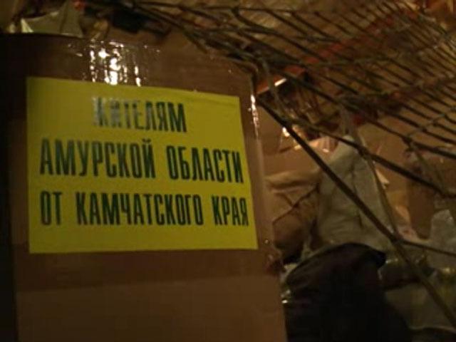 Камчатка отправила гуманитарную помощь пострадавшим районам Дальнего Востока