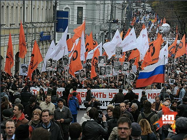 Оппозиция провела шествие в поддержку фигурантов дела о беспорядках на Болотной площади