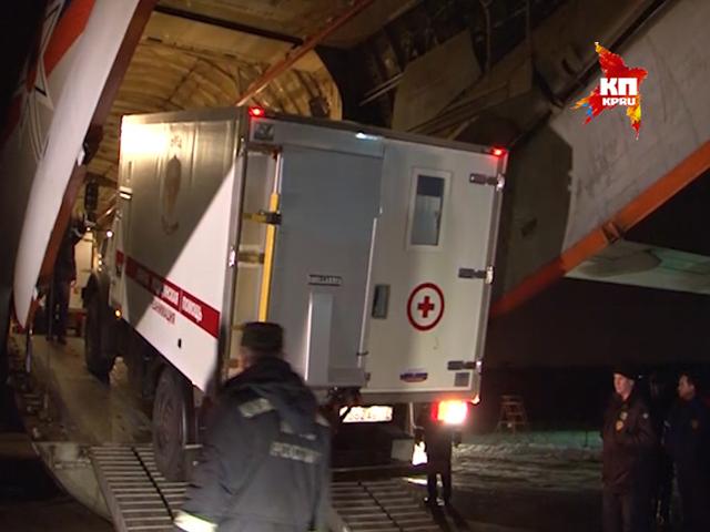 Самолет МЧС доставил в Москву мз Волгограда еще семь пострадавших в терактах