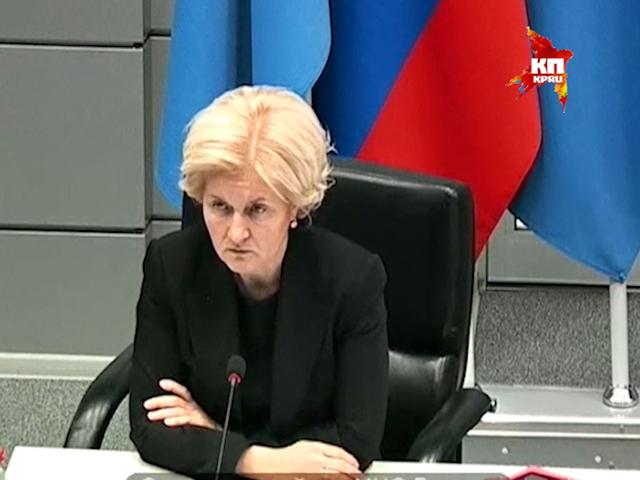 Ольга Голодец провела селекторное совещание в МЧС по ситуации в Волгограде
