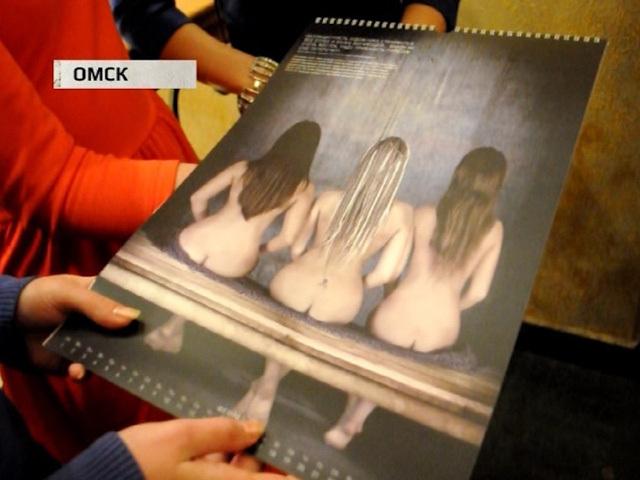 В Омске сняли социально-эротический календарь