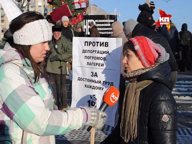 В Москве прошла акция протеста антифашистов