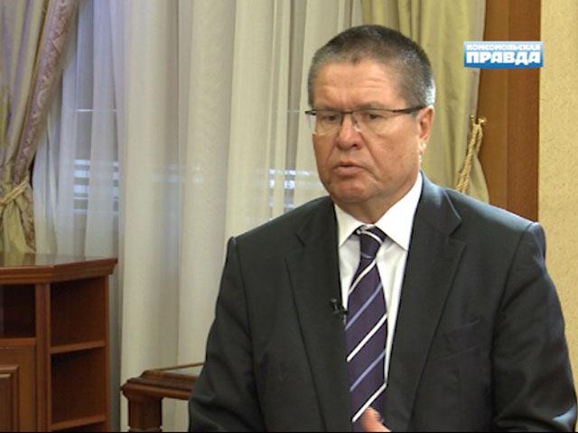 Алексей Улюкаев: Динамика доходов в России почти в два раза выше, роста динамики производительсноти труда