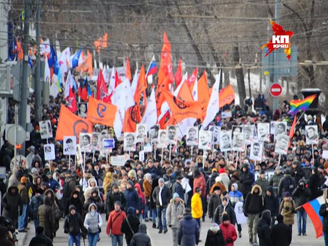 В Москве две тысячи человек пришли на акцию в поддержку «узников Болотной»